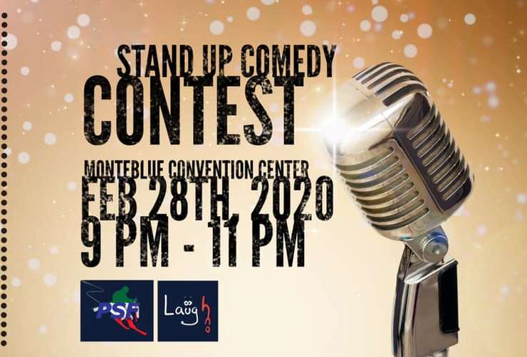 PSF Stand-up Comedy Contest